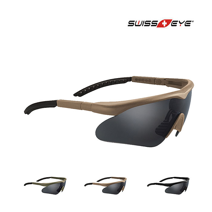 Swiss Eye Schutztbrille Raptor    A
